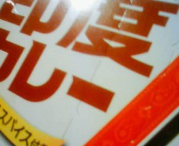 NEC_0024.JPG