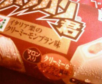 NEC_0083.JPG