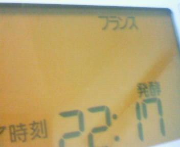 NEC_0378.JPG