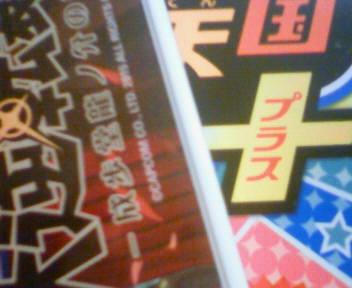 NEC_0389.JPG