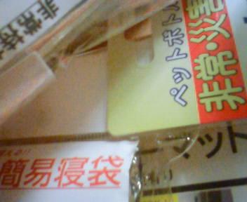 NEC_0434.JPG