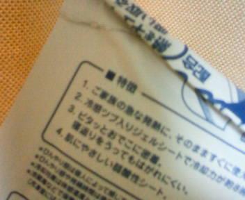 NEC_0445.JPG