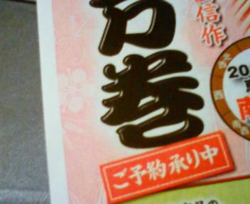 NEC_0581.JPG