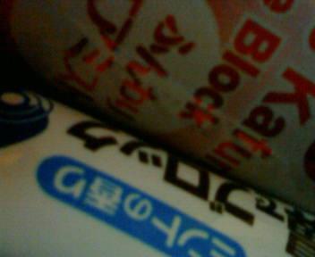NEC_0665.JPG
