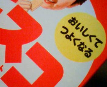 NEC_0734.JPG