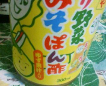 NEC_0750.JPG