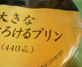 NEC_0832.JPG