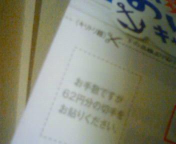 NEC_1154.JPG