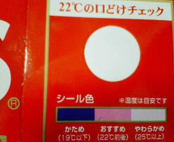 NEC_3343.JPG