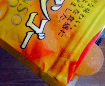 NEC_3464.JPG