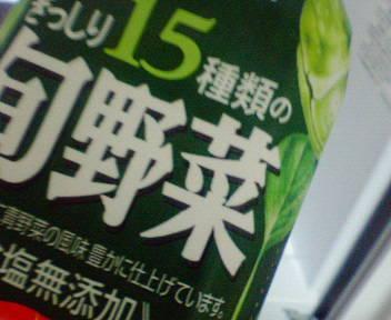 NEC_3796.JPG