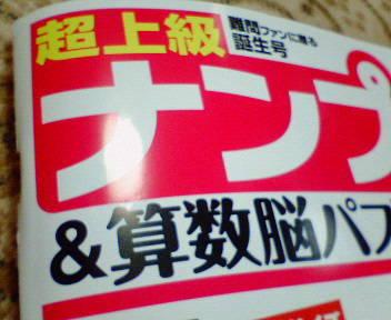 NEC_3925.JPG