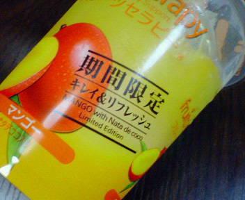 NEC_4045.JPG