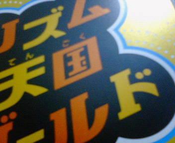 NEC_4089.JPG