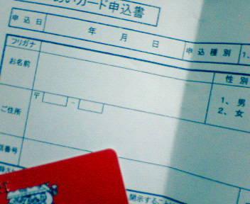 NEC_4403.JPG