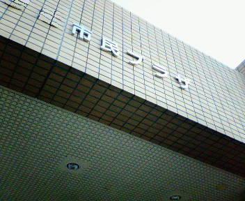 NEC_44151.JPG