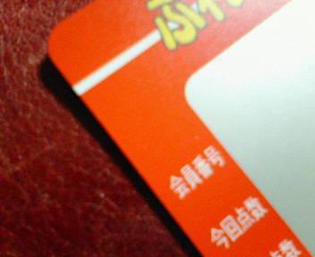 NEC_4419.JPG