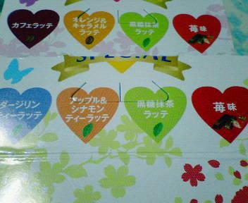 NEC_4501.JPG