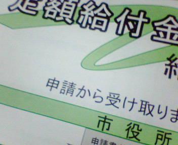 NEC_4533.JPG