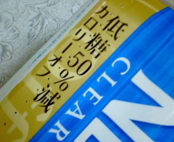 NEC_4656.JPG
