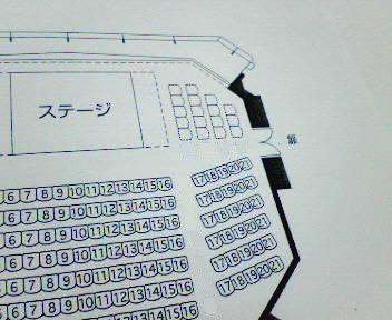 NEC_46891.jpg
