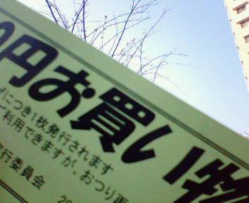 NEC_4827.JPG