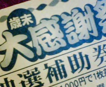 NEC_4853.JPG