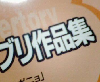 NEC_4876.JPG