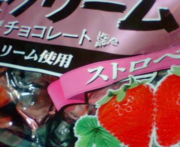 NEC_4885.JPG