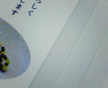 NEC_4903.JPG