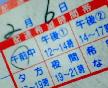 NEC_4966.JPG
