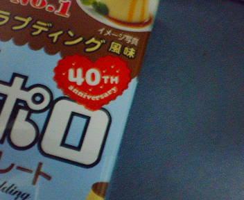 NEC_5014.JPG