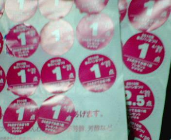 NEC_5060.JPG