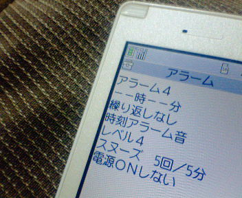 NEC_5152.JPG