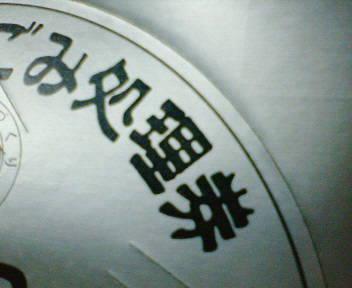 NEC_5168.JPG