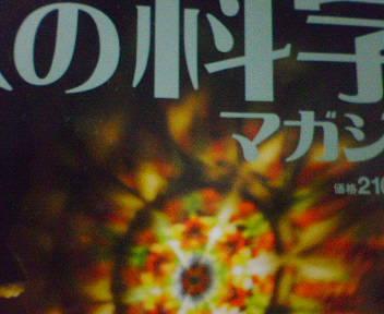 NEC_5268.JPG