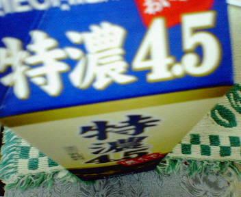 NEC_5357.JPG