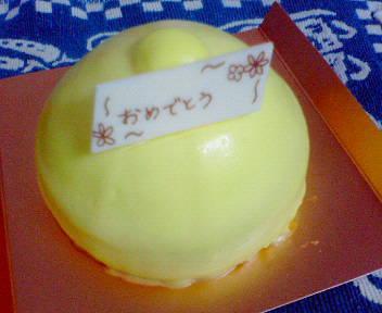 NEC_5394.JPG