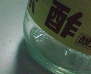 NEC_5546.JPG