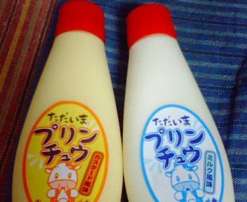 NEC_5551.JPG
