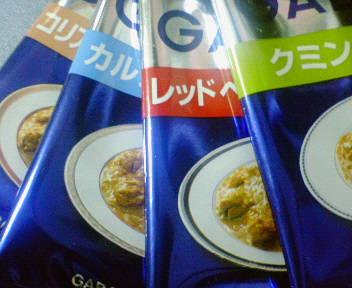 NEC_5583.JPG
