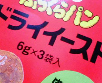 NEC_5591.JPG