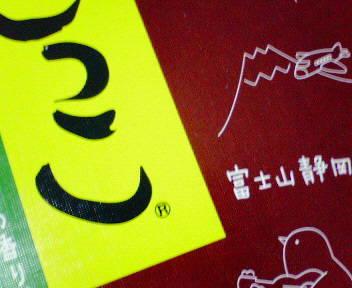 NEC_5605.JPG