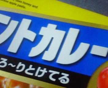 NEC_5617.JPG