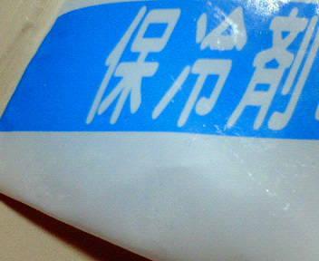 NEC_5621.JPG
