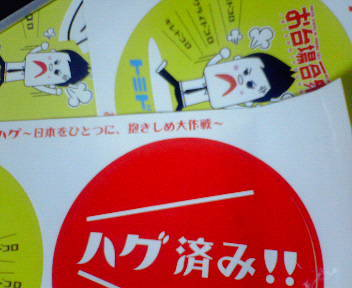NEC_5685.JPG