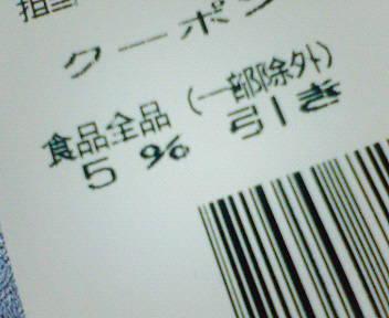 NEC_5810.JPG