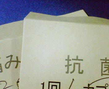 NEC_5816.JPG