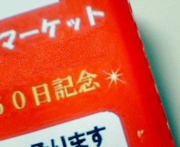 NEC_58911.jpg