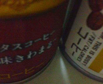 NEC_5961.JPG